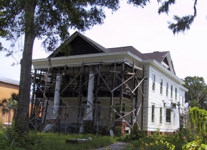 2005 front under construction 2